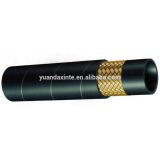 SAE 100 R1 High pressure braided hydraulic rubber hose