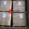 Ölbasierte Primerfarben und Mäntel Kostengünstige TiO2 R210 Dioxide De Titan