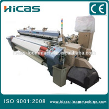 HICAS low price water jet textile machine,weaving water jet loom