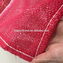 большие пластиковые мешки сетки для упаковки дров