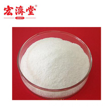 Dioctahedral smectite for Pharmaceutical use