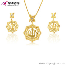 Xuping Fashion Haute Qualité Pas Cher Or -Plated Jewelry Sets 63642