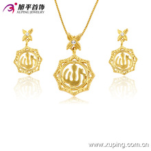Xuping Moda de Alta Qualidade Baratos Conjuntos De Jóias De Ouro-Banhado 63642
