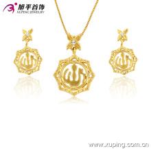 Xuping Мода Высокое Качество Дешевые Позолоченные Ювелирные Наборы 63642