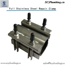 Stainless Steel Pipe Repair Clamp Supplier and Price