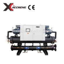 new design wholesale microcomputer plastic industrial chiller machine