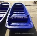 Rotational Molded Boat