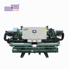 Commercial Ethylene Glycol Brine Water Cooled Screw Ice Rink Water Chiller