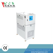 New design PID adjusted full automatic oil mold temperature controller
