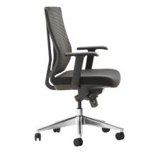 Элегантный Исполнительный Офисные Кресла