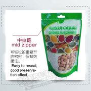 Cereali Stand up Zipper Zipper Packaging Pouches