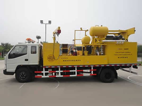 Asphalt Pavement Recycling Maintenance Machine