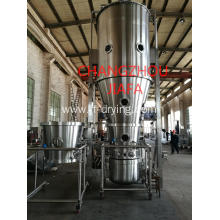 High Quality for Fluid-Bed Coating Fluid bed bottom spray wurster coating machine export to Moldova Suppliers