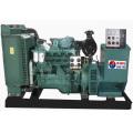 120kw 150kva Electric Generator