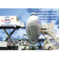 air freight shipping agent rates to Russia(SVO MSQ DME SVX VVO MOW) from Guangdong