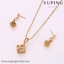 62178- Xuping Bride wedding cube jewelry sets gold plated
