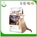 Cat Food Premium Cat Food Pet Feeder