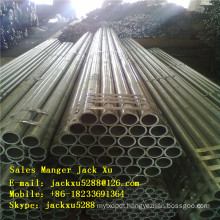 "st 37.0 seamless steel pipe HOT GALVANIZED 2"" CHAIN LINK FENCE, CHAIN LINK FENCE MESH,CYCLONE WIRE MESH"