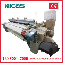 JA21 high speed air jet loom textile weaving machine price