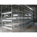 chicken cage / poultry raising system