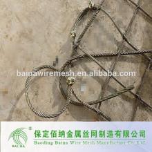 2014 China Lieferant starkes dickes Kabel quadratisches Netz