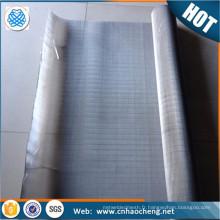 Grillage tissé pur de maille de nickel de 400 mailles / tissu métallique