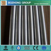 Prix usine Aluminium alliage Round Pipe 5050 fabriqué en Chine