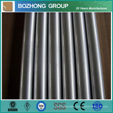 Factory Price Aluminum Alloy Round Pipe 5050 Made in China