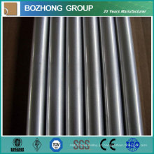 Preço de Fábrica Alumínio Rodada Rodada 5050 Feita na China