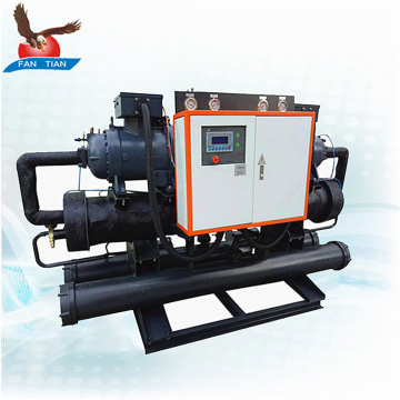 Super Purchasing for for Cooling Screws Chiller Industrial Water Cooled Screw Chiller System supply to Spain Factories