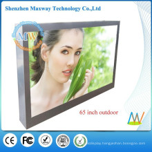 65 inch high brightness waterproof outdoor monitor with HDMI DVI VGA optional