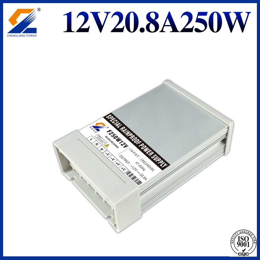 12V20.8A250W rainproof LED driver