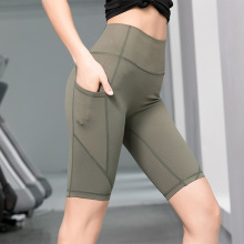 Womens Compression Yoga Shorts