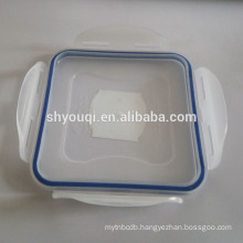 Hot selling window rubber seal boat with low price