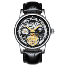 Mechanical leather watch custom with your logo