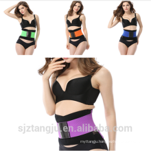 supply Malaysia back belt medical waist belt waist warm belt