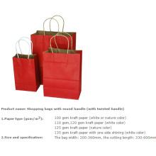 Sacs à main, feuilleté, sacs en papier Kraft, sacs papier personnalisés, sacs en papier recto verso, sacs Non tissés