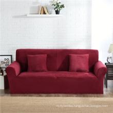4 piece I shape shaped red velvet seat sofa cover