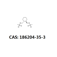 Purchasing for Lurasidone Methanesulfonate Oral Medicine lurasidone intermediate cas 186204-35-3 supply to Iraq Suppliers