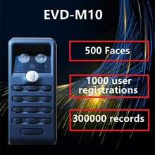 Intelligentes Gesichtszugriffskontrollsystem EVDM10