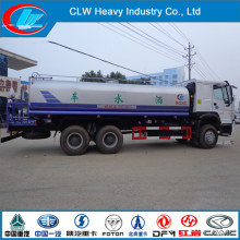 Dongfeng 16-20 Cbm Road Water Truck