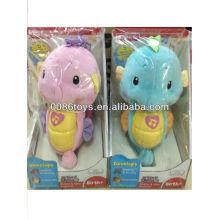 Спящая детская кукла Вата Hippocampus Baby Toy