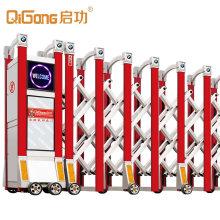 Aluminium Extendable Folding Lattice Gate of Electric Retractavle Gates China Automatic Retractable Aluminum Alloy Moving Speed