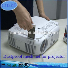 China Supply High Quality Dustproof Mesh Net For Projector
