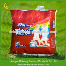Super dry disposable super absorbent polymer for diapers