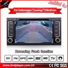 Car Audio GPS Volkswagentouareg / T5 Android5.1 Navegación DVD