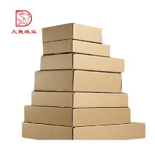 Factory direct wholesale custom disposable corrugated packaging box for dress