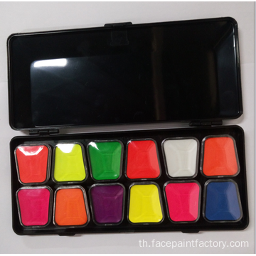 Blacklight Reactive Glow 12Colors ชุดระบายสี UV Face