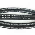 1/2 inch Two wire Braid Wholesale SAE J188 hose power steering
