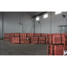 High Purity Copper Cathode 99.99%
